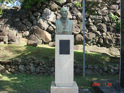 府内城 大友宗麟銅像