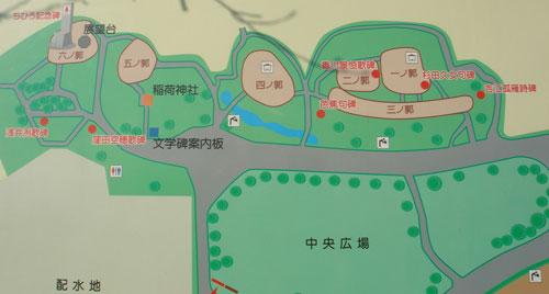 犬甘城(城山公園)案内図