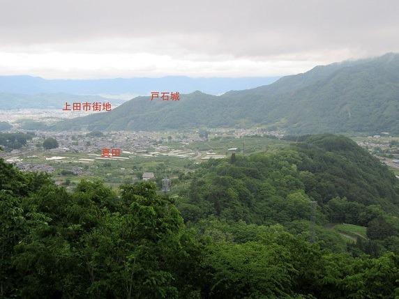 戸石城遠景