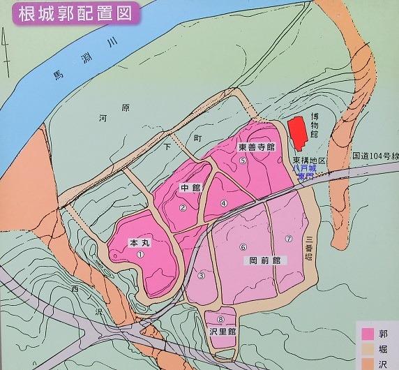 根城縄張略図1