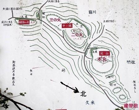 久米ヶ城縄張略図