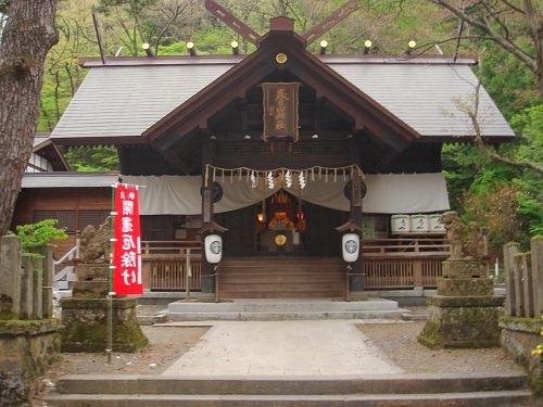 36春日山神社