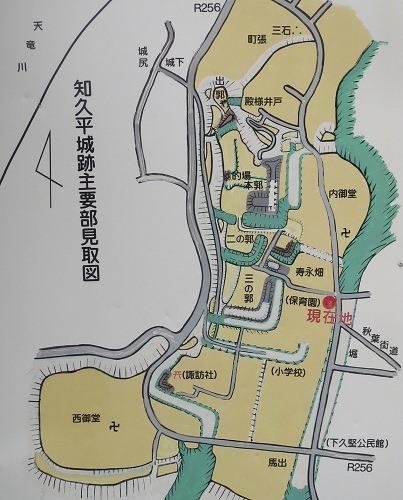 知久平城縄張略図
