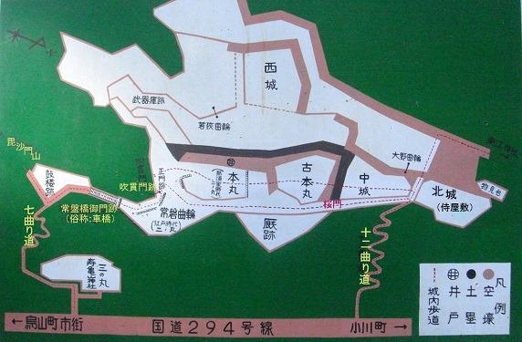 烏山城絵図