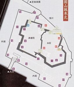 岡山城本丸縄張略図