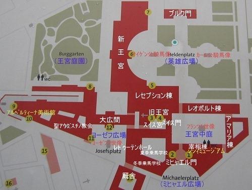 01ホーフブルク王宮案内図
