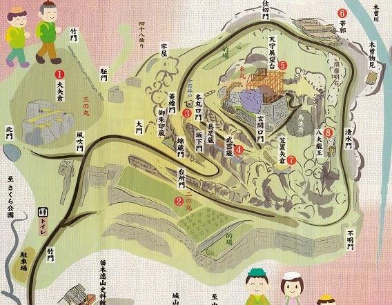 00苗木城跡案内図