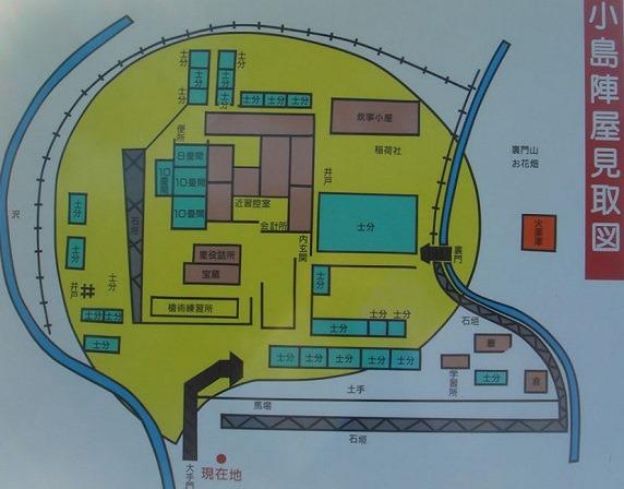 尾島陣屋絵図