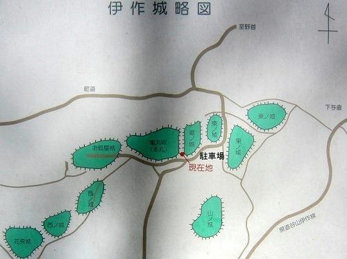 伊作城縄張り略図