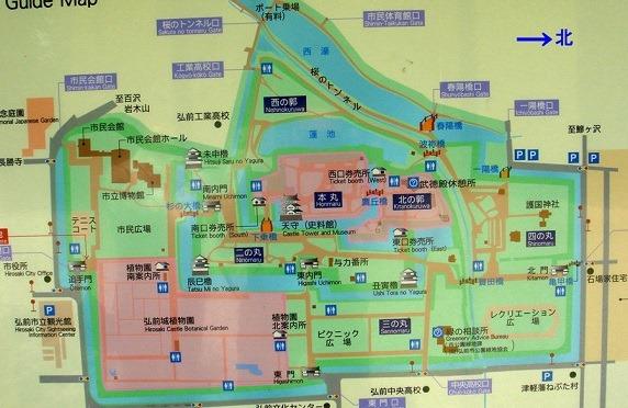 00弘前城絵図