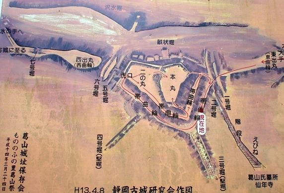 katurayama-ezudai