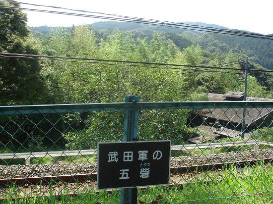 武田軍砦群