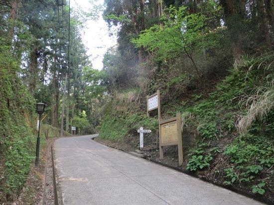 06登城道へ