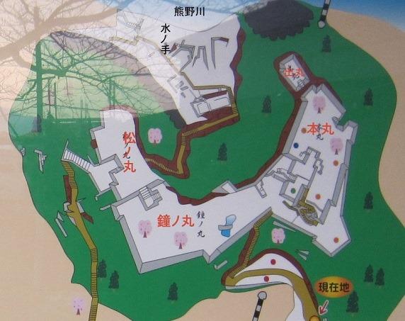 新宮城縄張絵図