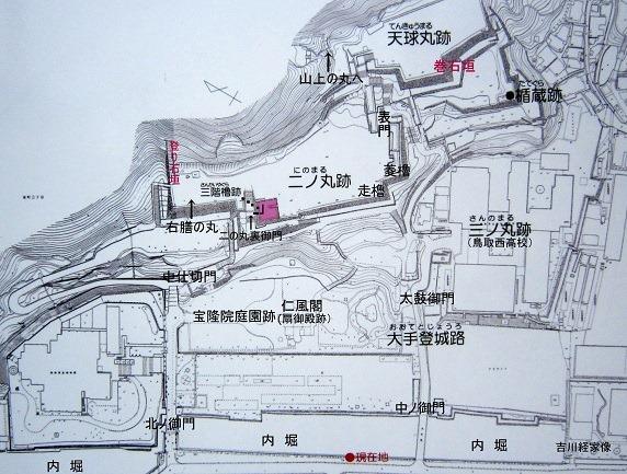 鳥取城山下の丸縄張図
