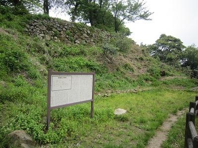 56二の丸石垣
