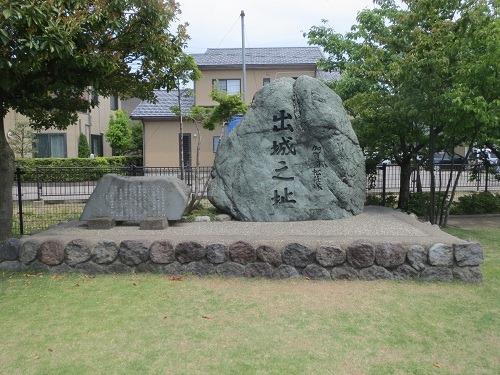 松任城出城の石碑