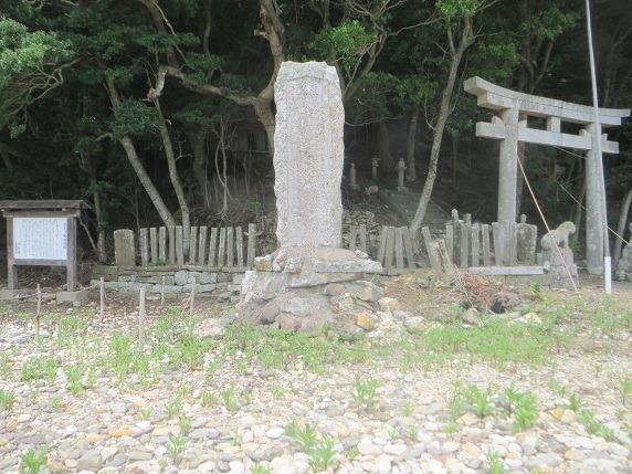 大吉戸神社2