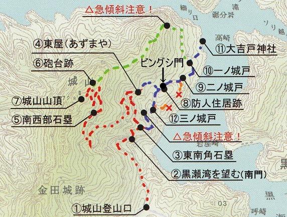 金田城登山コース