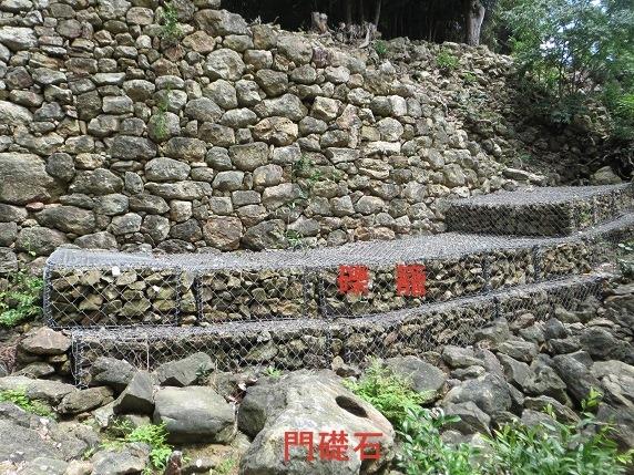 45二ノ城戸門礎石