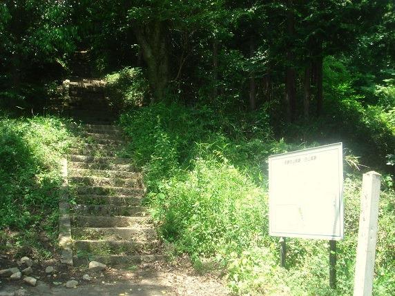 05登城口の石段と説明板