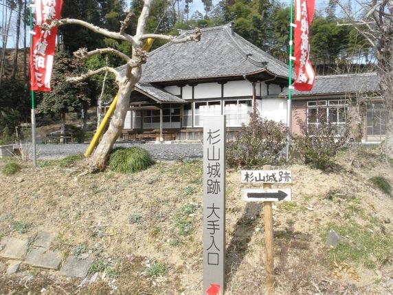 01積善寺