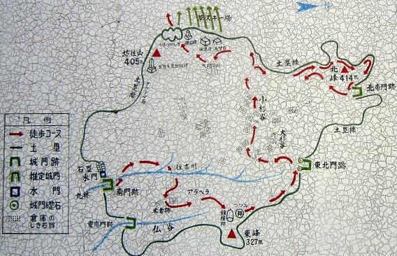 基肄城跡めぐり案内図