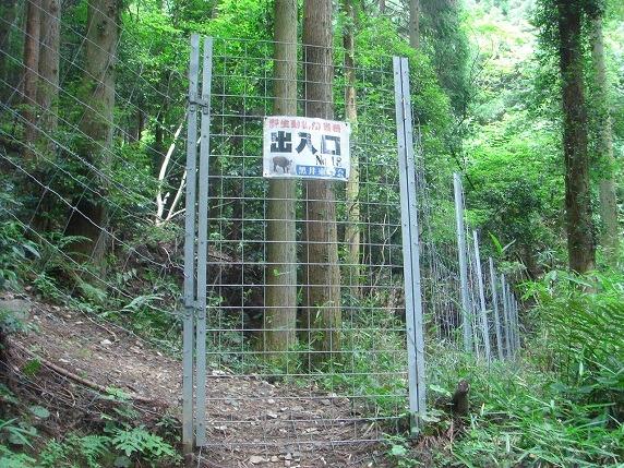 07獣防護柵