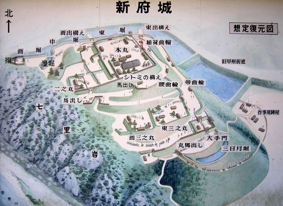 01新府城絵図