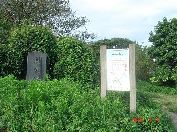 本丸跡に立つ城址碑