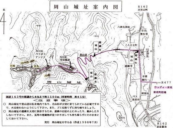 周山城縄張図