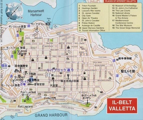 ヴァレッタ地図