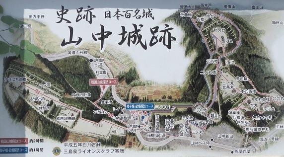 山中城縄張り絵図