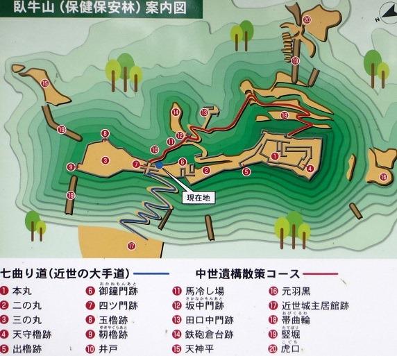 村上城縄張略図