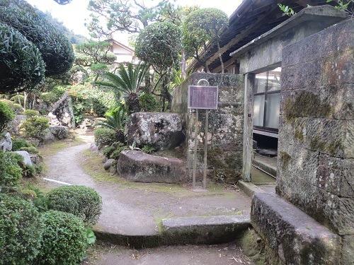 天水氏宅と庭園