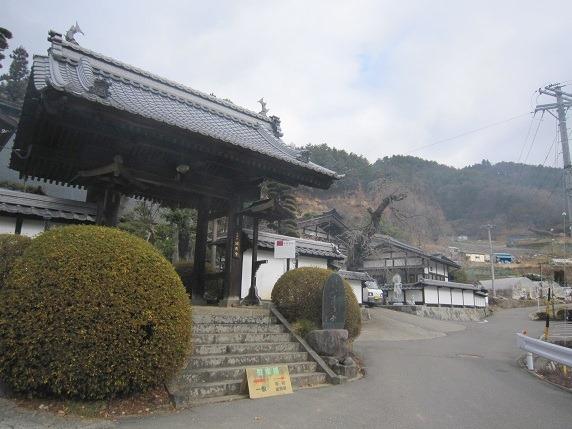 01徳運寺