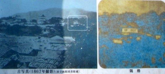 東隅櫓古写真