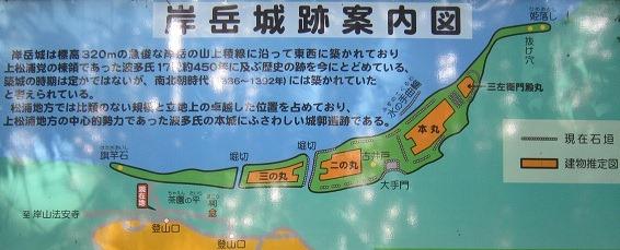 0岸岳城縄張略図