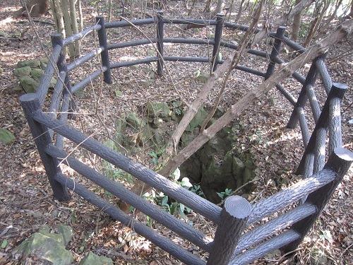 10二の丸井戸跡