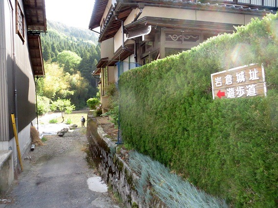 01登城口への入口