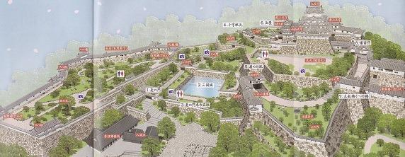 姫路城立体絵図