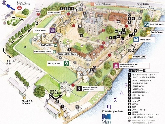 ロンドン塔絵図