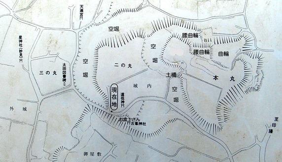 臼井城縄張図