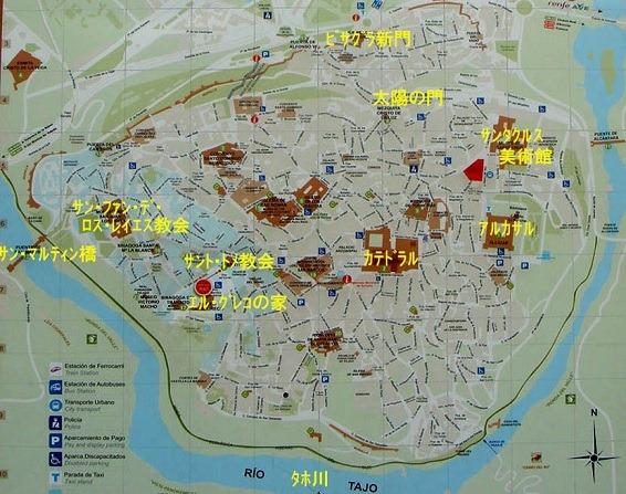 トレド旧市街図