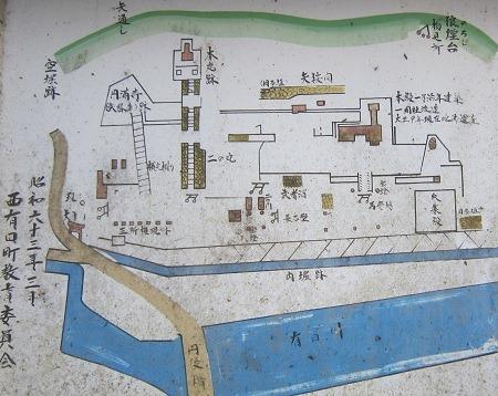 0唐船城縄張り略図