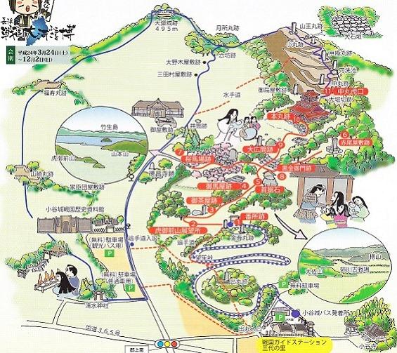 小谷城マップ1