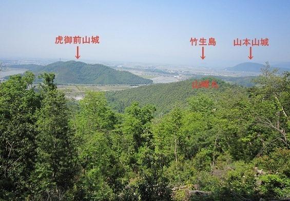 番所跡からの眺望