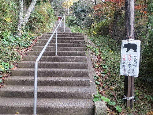04登城道階段