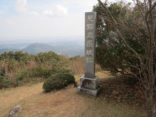 21本丸石碑