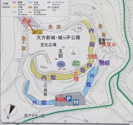 01天方城縄張図